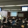 早稲田大学エクステンションセンター中野校で、「アドラー流子育て講座」が始まりました。