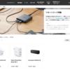 Anker、リモートワーク支援で対象製品が50%OFFになる期間限定クーポン USB-C急速充電器やBluetoothスピーカー