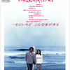 【感想】あの夏、いちばん静かな海。/ 北野武が送る恋愛映画!切なくも夏の積み重ねが思い出に変わる瞬間!