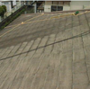 屋根塗装2−1(カラーベスト・コロニアルの事例)