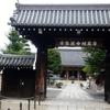 祇園祭宵山です