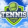 4月のサークル活動予定2019 札幌テニスサークル