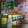 ハウス食品から商品詰め合わせを頂きました。