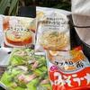 jindaiji mountain works hillbilly potで作るジャンキーな山メシ『チーズ入り味噌カルボナーラ麺』