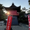 【朝活】神社へウォーキング