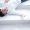 家で熱中症になった。酒飲んで寝るときは特に気をつけて!