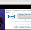 ヒトゲノムを扱えるハイパフォーマンスなロングリードアセンブラ Shasta