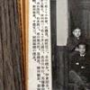 太平洋美術会 長谷川利行と秀才文壇