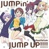 『NEW GAME!!』 ED曲「JUMPin' JUMP UP!!!!」の歌詞/涼風青葉ちゃんのパートがどこも健気で泣ける(´;ω;`)