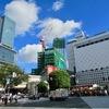 渋谷駅再開発#34【2017 9/2】
