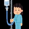 【卵巣がん】化学療法TC1クール【ステージ4】