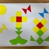 100均アイテムで知育玩具『図形パズル』を作ろう