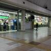 東京近郊JRの旅(12日め)南武支線・鶴見・横須賀・伊東・東海道・京葉・久留里線・銚子駅