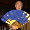 人間国宝、山本東次郎先生