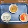 離乳食ごっくん期 DAY6〜10