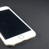 持っているiPhoneを下取りに出して機種変更する際の注意点