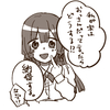10月21日発売の新刊『仁科てすらは推理しない』をネタバレレビュー!
