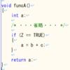 私がプログラミングでハマったコードを紹介します。auto変数初期化忘れ