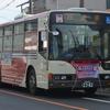 関東バスB1434武蔵野営業所出場試運転