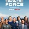 ドラマ『スペース・フォース』(Space Force)S1感想