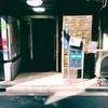 新宿2丁目ゲイ達が集う一撃必殺のハッテン場「BACK DROP」に潜入してみた【2018年最新版】