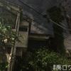 その360:【暗渠ハンター】住居跡【神田川支流】