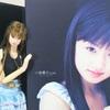 1/6ソフビフィギュアの小倉優子は、その後大変身したw