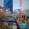 ミニチュア風写真『お茶の水橋からの眺望~JR御茶ノ水駅と中央線~』
