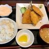 🚩外食日記(320)    宮崎   「日向路」⑥より、【アジフライ定食】‼️