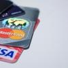 クレジットカードは複数枚持ちが最強な理由