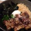 神戸の新ご当地料理!!うどんめし斬新すぎてヤバイが旨い!!