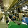 高エネルギー加速器研究機構一般公開