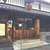 京都伏見 月桂冠大倉記念館 必見、酒の資料館も見れて試飲もできる