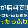 【神の戦闘力の解放】超サイヤ人ゴッドSSベジータ ステータス