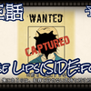 第三話・予告動画【6月19日公開予定】