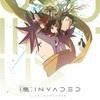 アニメ「ID: INVADED イド:インヴェイデッド」について内容を予想してみる