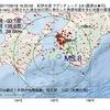 2017年09月18日 16時20分 紀伊水道でM3.8の地震
