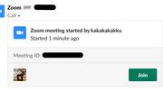 Slack で /zoom コマンドを使って Zoom Meeting を作る