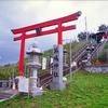 八戸で散歩(青森県八戸市)