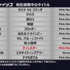 アーケードアーカイブス最新情報!『ティンスター』配信決定にSwitch版『奇々怪界』『エキサイティングアワー』も!