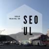 おすしのSolo Travel in SEOUL①