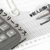 【函館で複業(理学療法士☓フリーランス☓ブログ)したらいくら稼げるの??】今月(2月分)の収入公開。