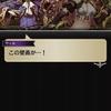 【黒騎士と白の魔王】 [3章]教団都市 第3話 崩れた壁画 シナリオ ※ネタバレ注意