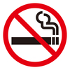 数々の禁煙を試した男のその後・・・