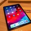 iPad Pro 11 購入