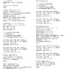 防弾少年団/BTS 「Dionysus」~日本語訳・ルビ・ビハインド・解釈・考察~