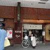 浅草雷門通り ちんや亭でハンバーグ定食を食べました(笑)!!!