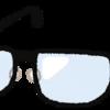 【2019年4月】怖がりな私のレーシック体験談!!手術当日のお話【神戸神奈川アイクリニック】