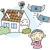 【ニチハ】パミール屋根のメンテナンス方法は? 次こそ、安心で高耐久な屋根をお選びください!