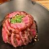 【京都】ずっと食べたかった佰食屋さんのステーキ丼